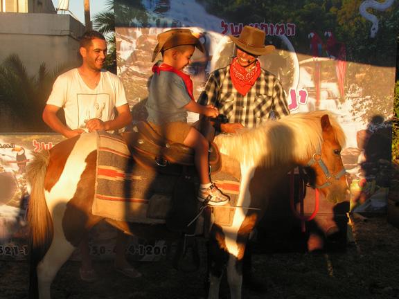 רכיבה על סוס